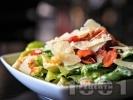 Рецепта Лесна салата Цезар с маруля, пържен бекон и сирене пармезан